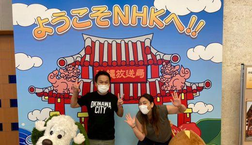 NHKラジオで「まちなか留学」が紹介されました